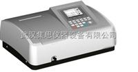 UV-3200扫描型紫外可见分光光度计