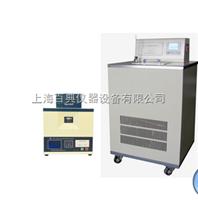 SYD-0613A自动沥青脆点试验器