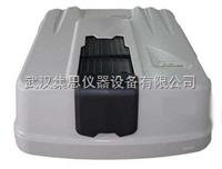 UV-650高端紫外可见分光光度计