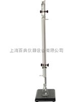 SYD-0618A沥青化学组分试验器