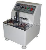 HT-8050油墨脫色試驗機