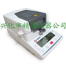 JT-K10ABS塑胶水分测定仪 ABS树脂水分测定仪 塑胶原料水分测定仪