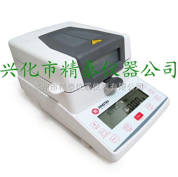 ABS塑胶水分测定仪 ABS树脂水分测定仪 塑胶原料水分测定仪