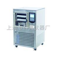 VFD-1000A百典仪器生产的真空冷冻干燥机VFD-1000A (-50℃)享受百典仪器优质售后服务