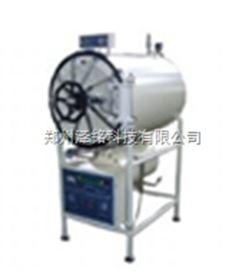 WS-500YDA臥式圓形壓力蒸汽滅菌器/不銹鋼壓力蒸汽滅菌器