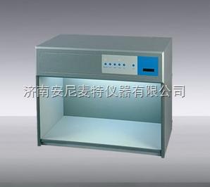 厂家供应标准光源箱 对色灯箱