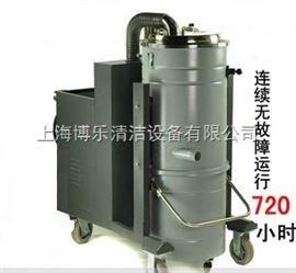 大功率工业吸尘器厂家