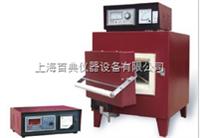 SX2-10-12-S箱式电阻炉
