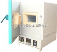 SX2-2.5-12-N一体化箱式电阻炉