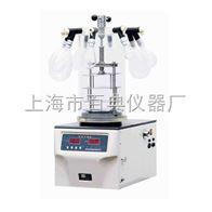 FD-1D-50百典仪器生产的冷冻干燥机(挂瓶压盖型)FD-1D-50享受百典仪器优质售后服务