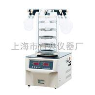 FD-1C-50百典仪器生产的冷冻干燥机(挂瓶普通型)FD-1C-50享受百典仪器优质售后服务