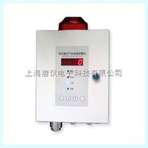 TY1120單點壁掛可燃氣檢測儀 一體式可燃氣體檢測變送器