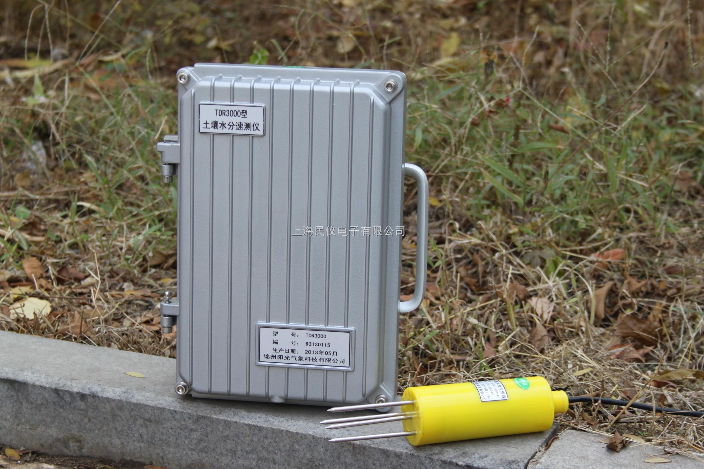 TDR1000型土壤水分速测仪(时域反射仪)