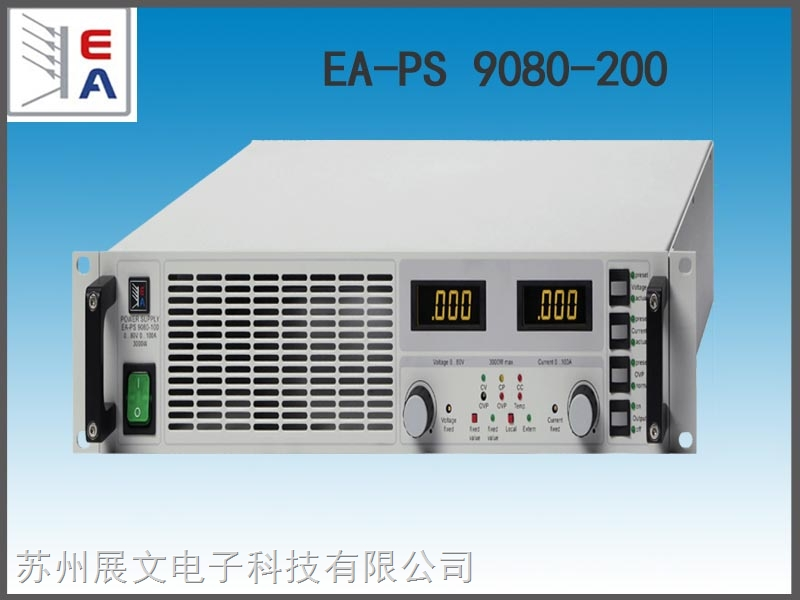 EA-PS 9080-200  德国EA电源  直流电源
