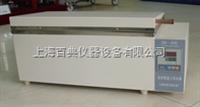S.DK-420BS电热恒温三用水箱