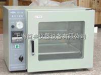 DZF-1(6051)真空干燥箱