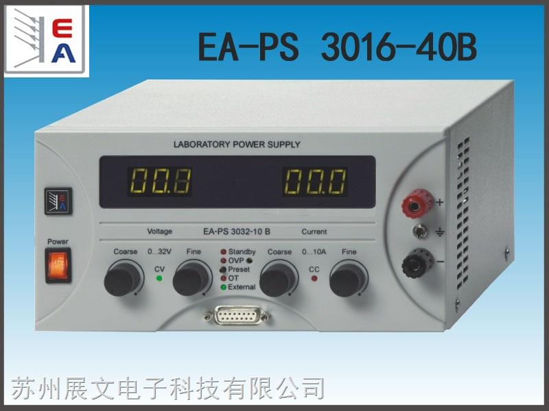 德国EA直流电源  EA-PS 3016-40B