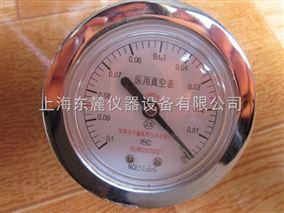 2XZ-2供应德英2XZ-2上海真空表,DZF用表