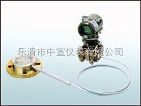 EJA438W-EASG42FA-AB0EJA438W/EJA438N远传压力变送器