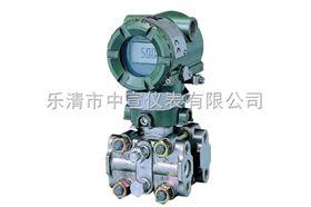 EJA110A-DLS4A-92DNEJA110A压差变送器
