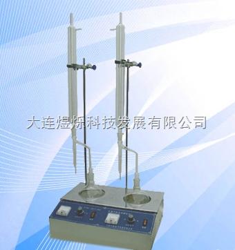 石油产品水分测定仪(双联)