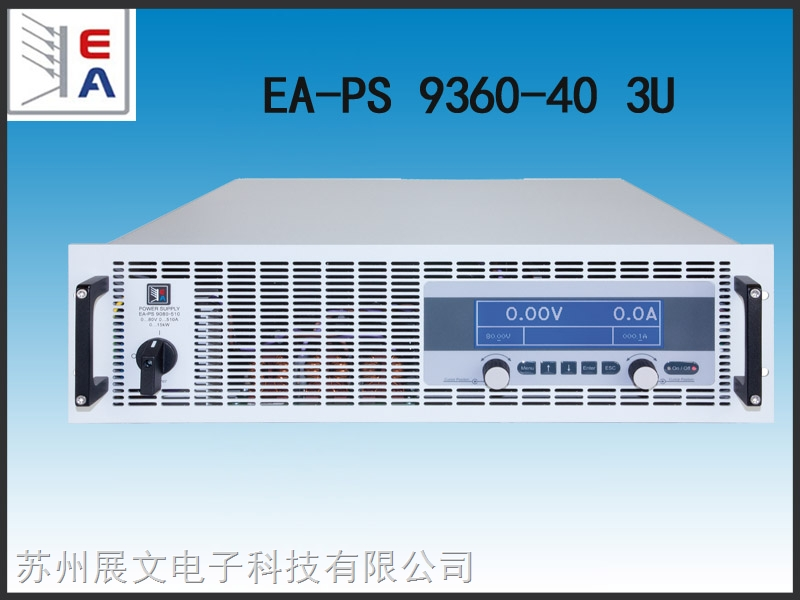 EA-PS 9360-40 3U  德国EA可编程直流电源