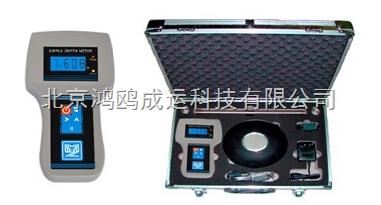 简易型手持式超声波水深仪MH-SJ