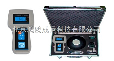 手持式超声波水深仪/超声波水深仪/水深仪/超声波测水仪