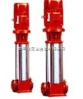 XBD10.8/1.7-40GDLXBD-L多级管道消防泵