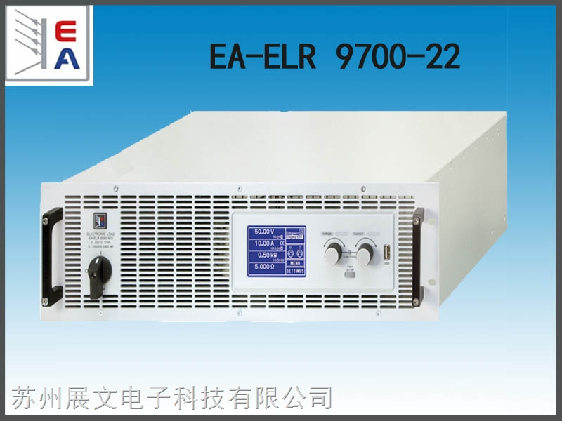 EA-ELR 9700-22 德国EA能量回馈式电子负载