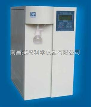 優普超純水器,UPH系列超純水機,成都優普UPH系列超純水機