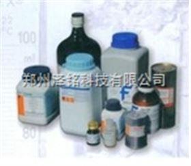 批發鄭州零售生物試劑生化試劑木瓜蛋白酶Papain