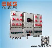 BXD59-8K防爆动力配电箱报价
