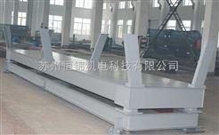 胜浦20T双层电子地磅,20吨钢材缓冲电子地磅