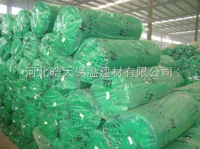 耐高温阻燃橡塑保温 材料批发价格,阻燃材料价格