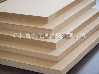 北京外墙防火酚醛板,廊坊防火酚醛泡沫板厂家报价