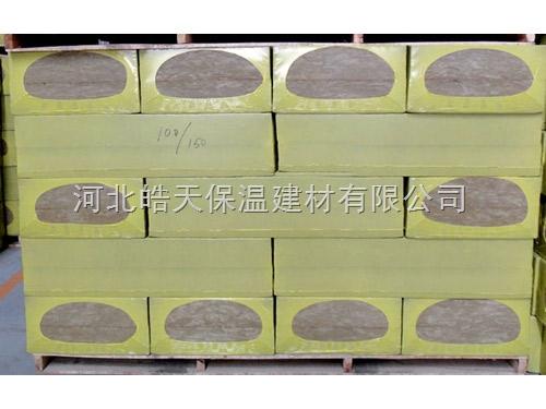 外墙保温用岩棉板施工工艺
