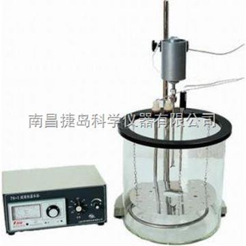 恒溫玻璃水浴鍋,76-1恒溫玻璃水浴鍋,上海昌吉76-1恒溫玻璃水浴鍋