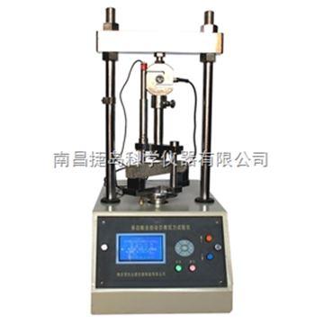 多功能全自動瀝青壓力試驗儀,上海昌吉SYD-0730 多功能全自動瀝青壓力試驗儀