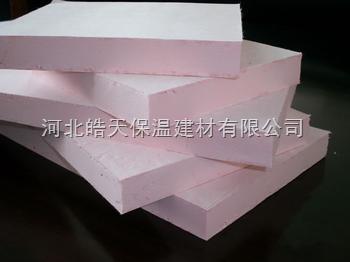 优质外墙发泡酚醛板价格