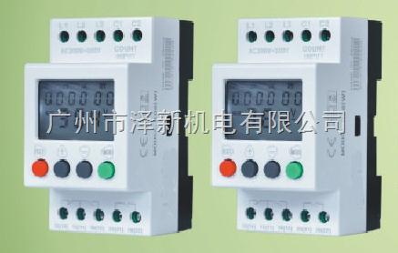 最常用三相漏电保护器型号规格