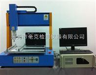 显示器压力试验机