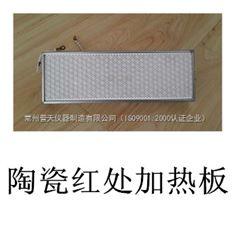BD-A,BD-B,BD-CBD系列陶瓷红处加热板