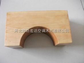 木垫块;空调管道木垫
