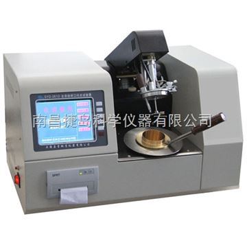 SYD-261D全自動馬丁閉口閃點試驗器,上海昌吉SYD-261D全自動馬丁閉口閃點試驗器