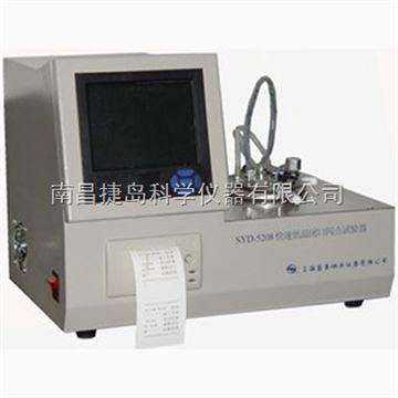 SYD-5208快速低温闭口闪点试验器,上海昌吉SYD-5208快速低温闭口闪点试验器