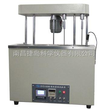 SYD-5096 銹蝕腐蝕試驗器,上海昌吉SYD-5096 銹蝕腐蝕試驗器