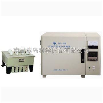 SYD-508 石油產品灰分試驗器,上海昌吉SYD-508 石油產品灰分試驗器