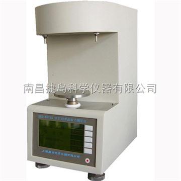 SYD-6541A 全自動界面張力測定儀,上海昌吉SYD-6541A 全自動界面張力測定儀