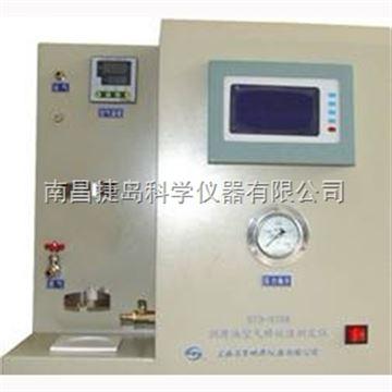 SYD-0308润滑油空气释放值测定仪,上海昌吉SYD-0308润滑油空气释放值测定仪